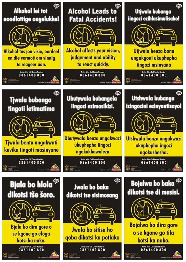 The Message is Clear - Don't Drink and Drive this Festive Season!!